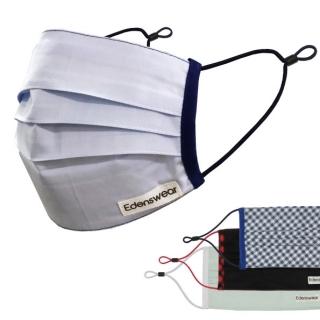 pm2.5鋅纖維防霾口罩-隔絕空汙捍衛您的健康
